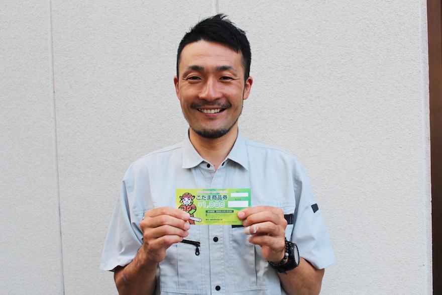 商品券を持つ村上久富さん