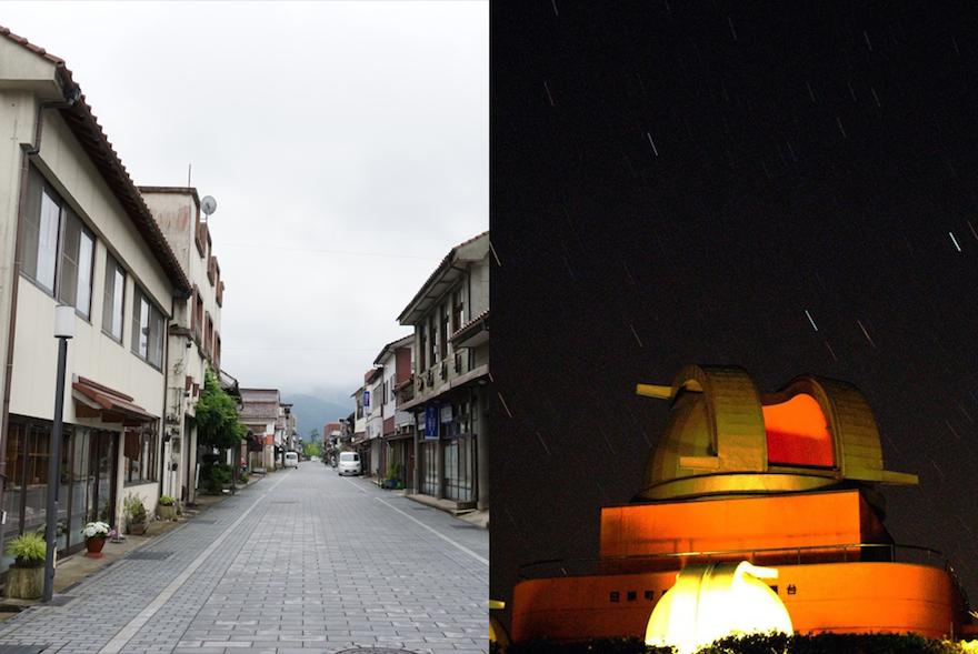 城下町の旧津和野町と自然豊かな旧日原町の天文台