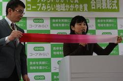 コープみらい かがやき賞受賞式でスピーチする武田さん