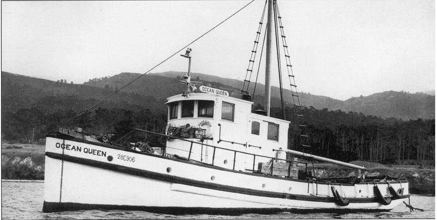 「オーシャンクイーン号」(1916年)