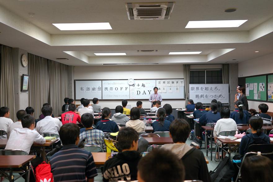 (町営塾HAN-KOHの授業の様子)