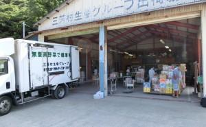 noukatotoshi2_top