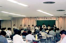 総会を始めとして会員が集まる場が年中設けられている