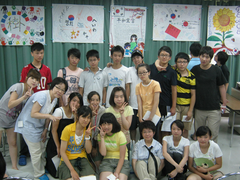 2010年第9回日中韓青少年歴史体験キャンプin南房総