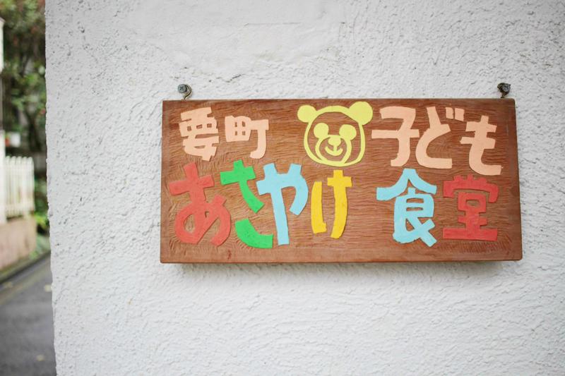 wakuwaku_top