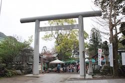 房総ジャンボリー開催場所の天津神明宮