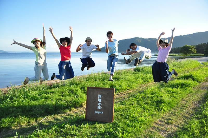 プロジェクトメンバー。琵琶湖岸にて