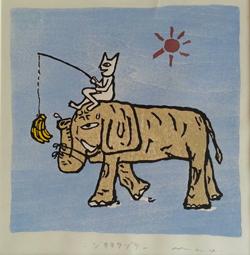 ジカヨウゾウ 木版 1985年 GAKKENカレンダー