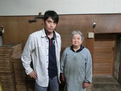 及川涼介さんと芝山博子さん