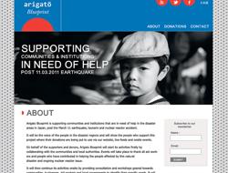 国内外から東日本大震災への支援を集めたArigato Blueprint