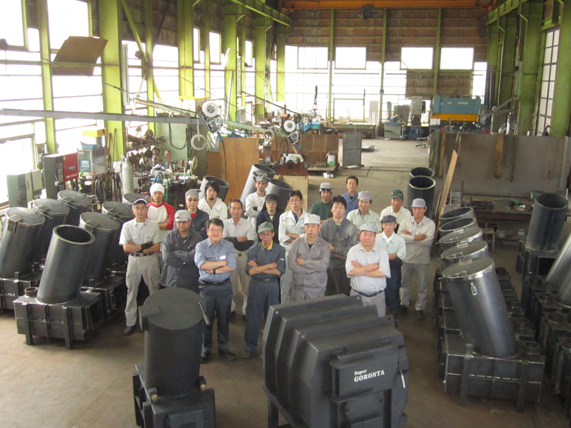 ゴロン太・スーパーゴロン太を開発した岩手県釜石市の石村工業