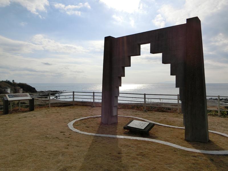 1962年に建てられた青木繁没後50年「海の幸」ゆかりの地記念碑(設計者:故生田勉東京大学名誉教授)