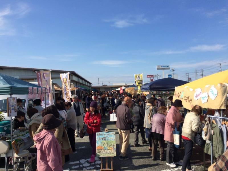 館山市の丸中青果市場にて年に一度開催される「市場のマルシェ」当日の様子