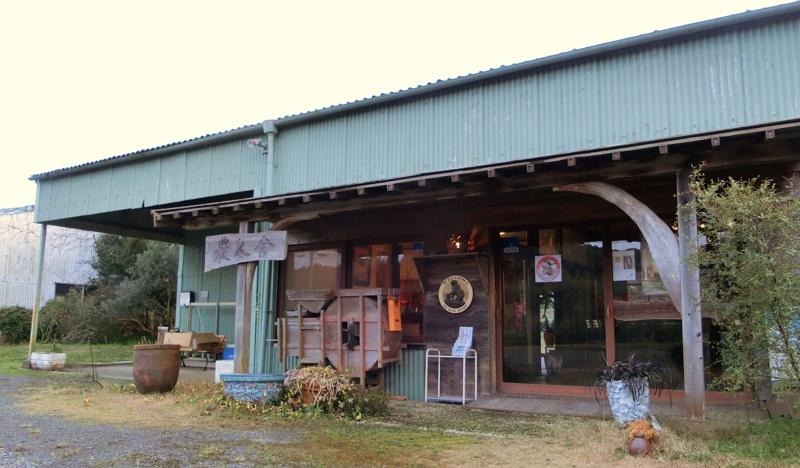 農人舎の設立
