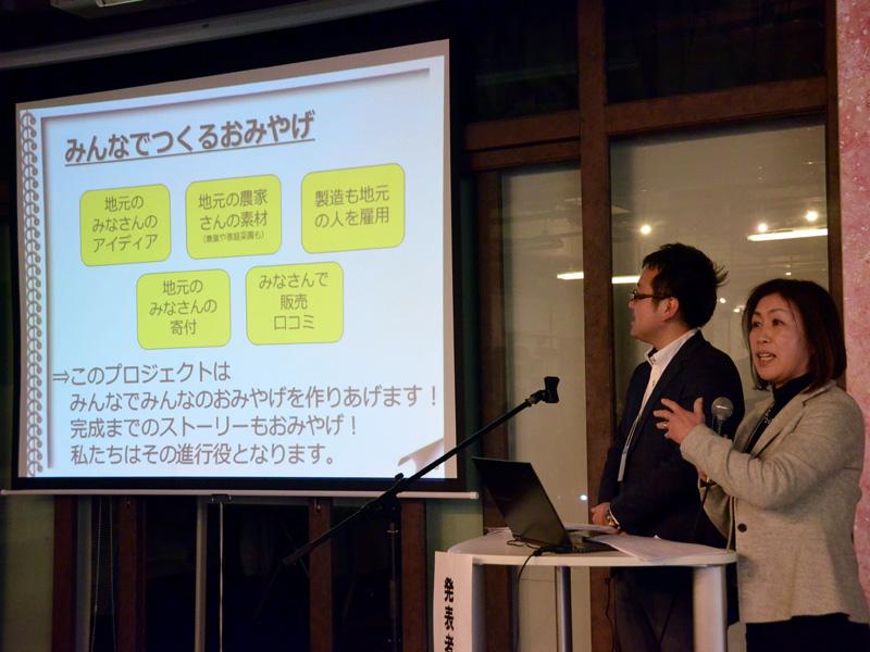(プロジェクトを多くの人に知ってもらおうと、メンバーはさまざまなイベントに参加。企画を丁寧にアピールしていった。)