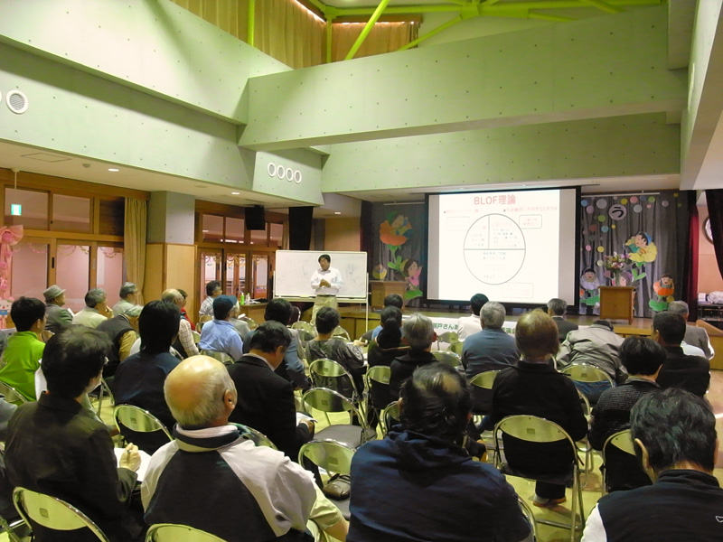 有機農業研究家小祝政明氏を招いて開催された「有機農法セミナー」