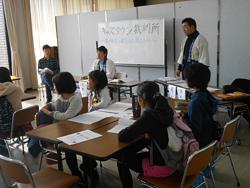 飯田青年会議所メンバーによる弁護士体験「模擬裁判」