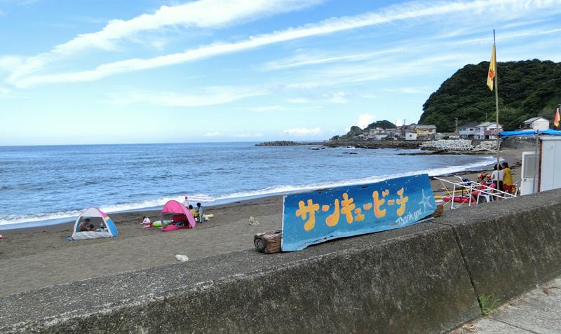 高瀬さんは太海海岸を個人的に「サンキュービーチ」と呼んでいる(浜茶屋太海前の看板)