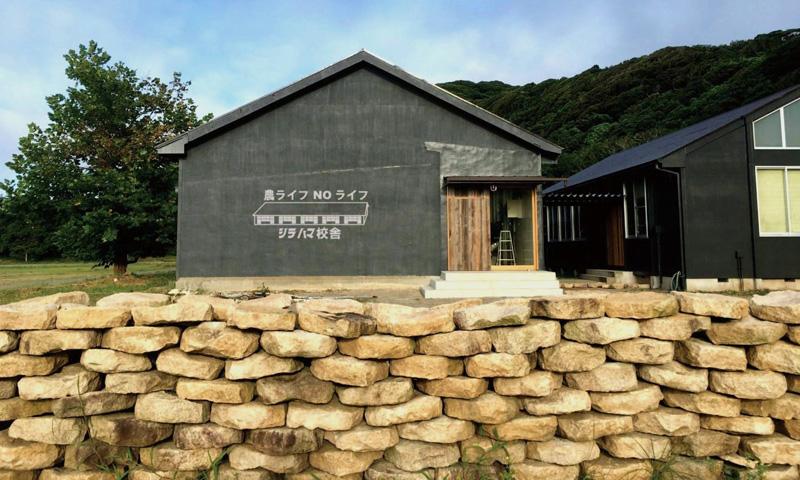 房総半島最南端の野島埼灯台周辺で使われなくなった石を毎日少しずつ運んで作られた石垣 校舎周辺の地面にも敷かれている