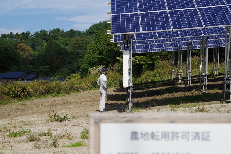 solar_004