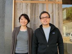 株式会社ココロマチ代表吉山日出樹さんとココロココ編集長の奈良織恵さん