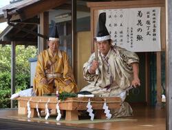 高家神社の庖丁式で刀主を務める堀江さん