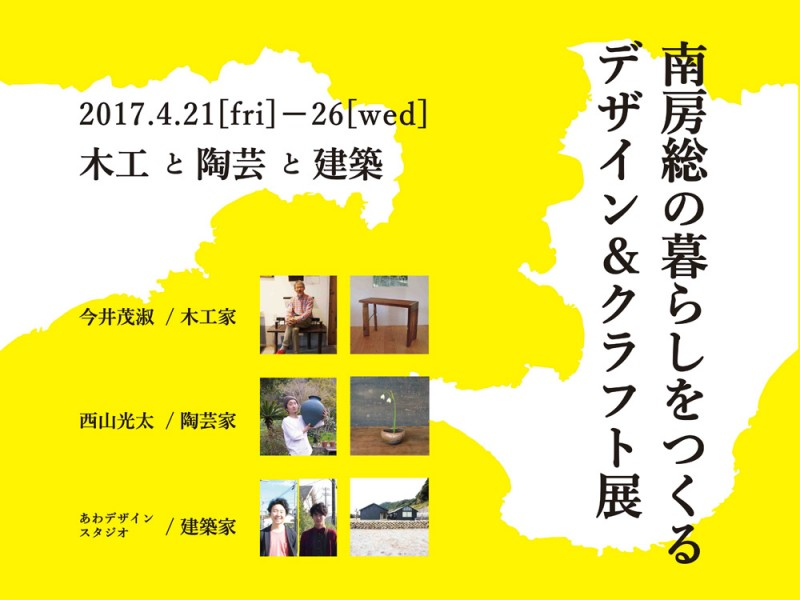 20170421design