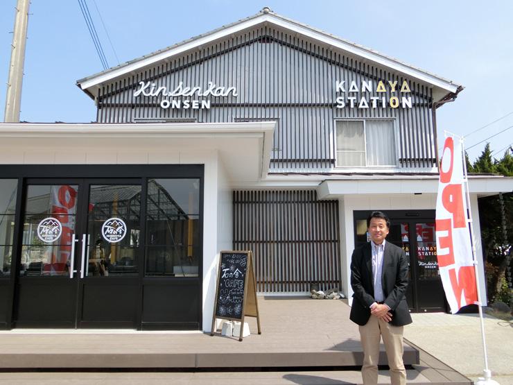 2017年3月にOPENした地域情報拠点「金谷ステーション」 元温泉旅館だった「金泉館」を改修して完成した