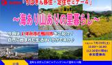 0729_chibagin_isumi_kamogawa