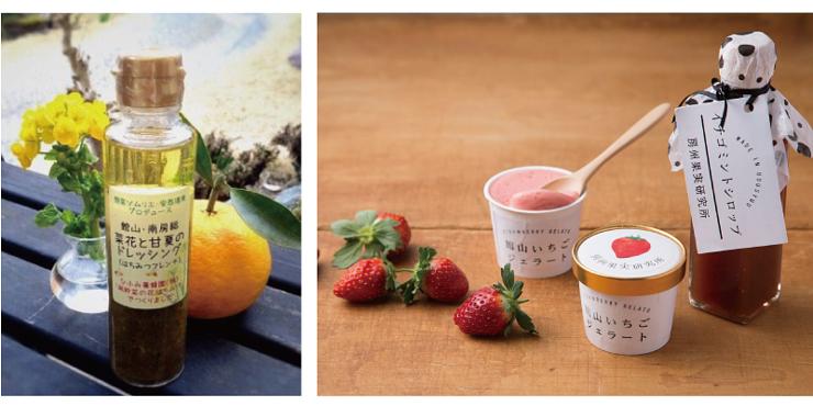 館山の特産品である菜花、甘夏と地元老舗蜂店の蜂蜜を利用した『菜花と甘夏のドレッシング』や館山市のふるさと納税返礼品にも選ばれている『いちごジェラート』『イチゴミントシロップ』など数々の商品開発に参加している