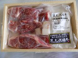 里見伏姫牛は地域の飲食店で料理に使われているほか、直売所やスーパーでの販売も始まった