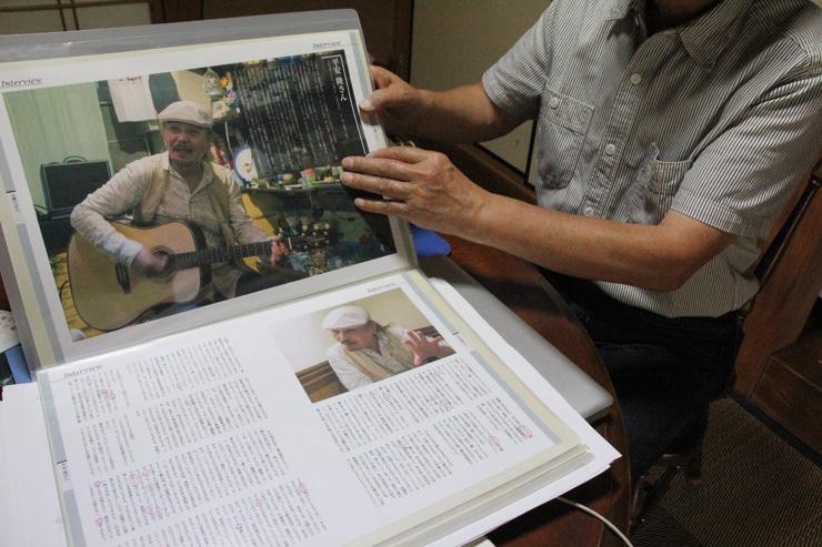 近日中に発表となるAWAWA第二弾のフォト・ルポルタージュ『沖縄・思い遥か』(仮題)