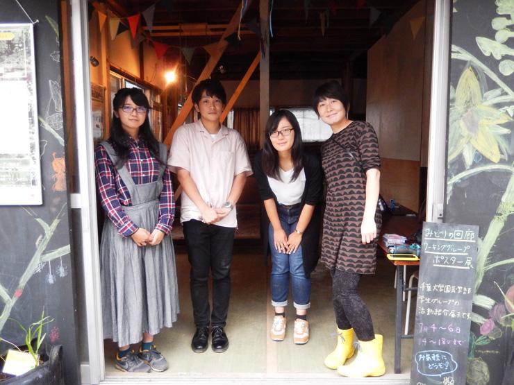 千葉大学園芸学部の学生たち。入り口の壁面は黒板アートになっている。地域の子供たちとアーティスト、学生で植物を観察して描いたものだ