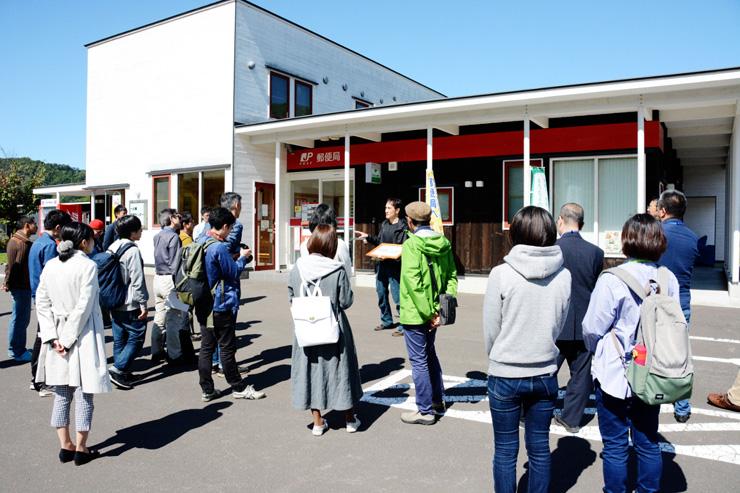 下川町に集まる人々