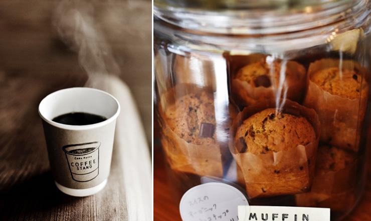 四万十の天然湧水でハンドドリップしたコーヒーと奥様手作りのマフィン