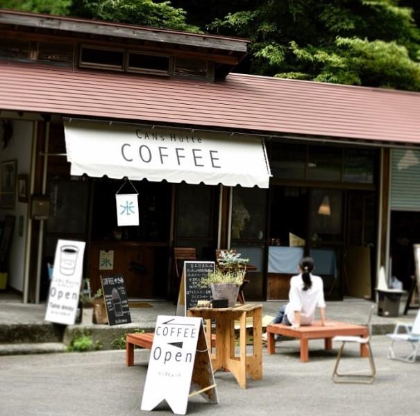 suki_coffee_top
