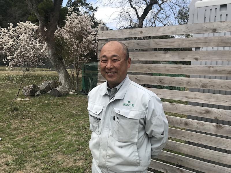 造園業を営む唐鎌さん。長きに渡り自治会の役員を務め、「清澄・四方木地区活性化協議会」の設立にも尽力。