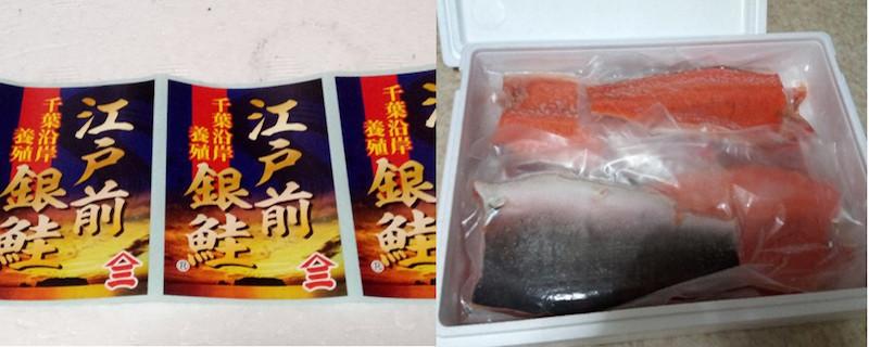 「江戸前銀鮭」で真価を発揮する関東唯一の海面魚類養殖場/鋸南町勝山漁業協同組合