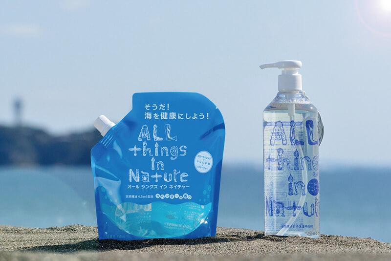 がんこ本舗の木村正宏さんが開発した洗剤「All things in Nature」